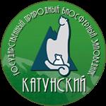 Государственный природный биосферный заповедник КАТУНСКИЙ