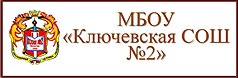КСОШ №2